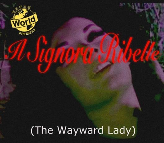 wayward_lrg